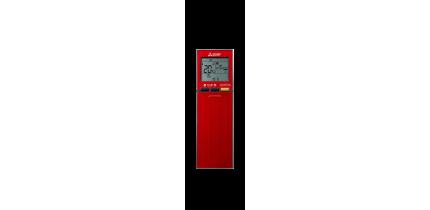 Mitsubishi Electric PREMIUM INVERTER MSZ-LN25VGR/MUZ-LN25VG сплит-система инверторная