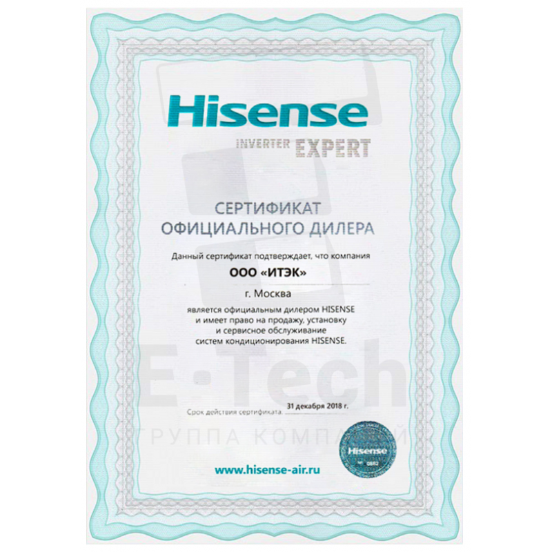 Hisense Premium DESIGN SUPER DC Inverter EDITION 2018 AS-18UR4SFATG67 сплит-система инверторная