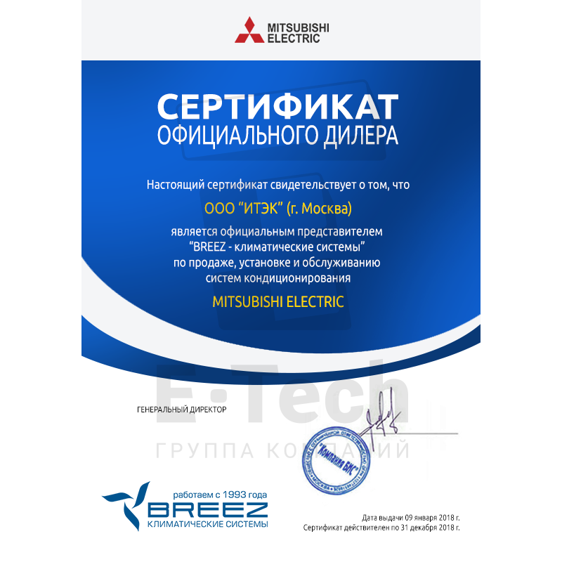 Mitsubishi Electric DESIGN INVERTER MSZ-EF25VEB/MUZ-EF25VE сплит-система инверторная